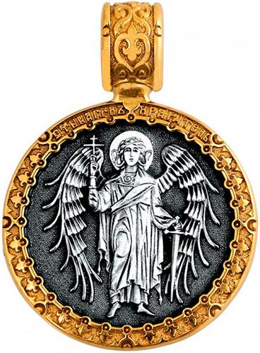 цена Крестики и иконки Акимов 102.097