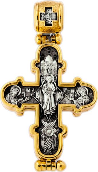 Крестики и иконки Акимов 104.258 крестики и иконки акимов 101 283