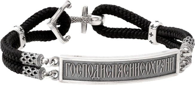 Браслеты Акимов 105.359