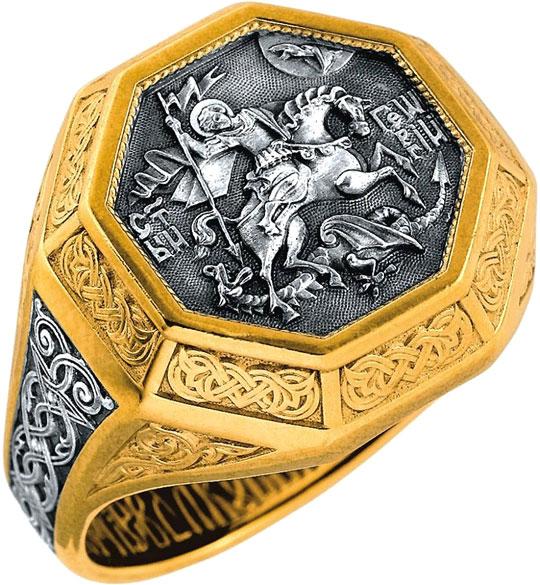 Кольца Акимов 108.043 столовое серебро аргента набор для чая георгий победоносец 3 предмета с позолотой пр 925 футляр