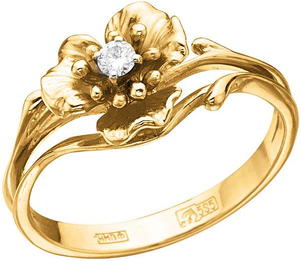 Кольца Альдзена K-14004