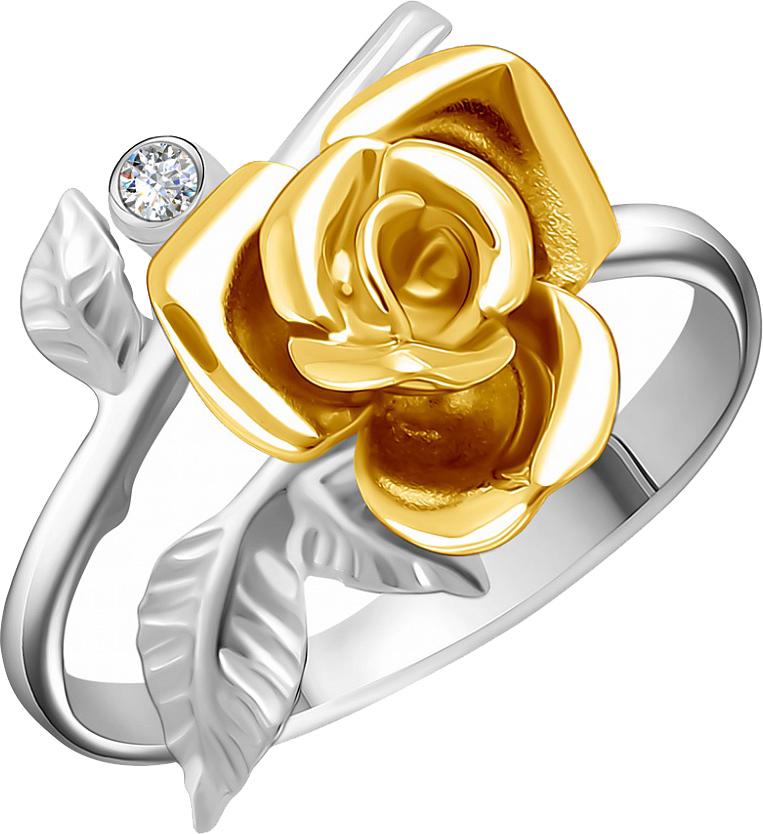 Кольца Альдзена K-14020 кольца альдзена k 22045