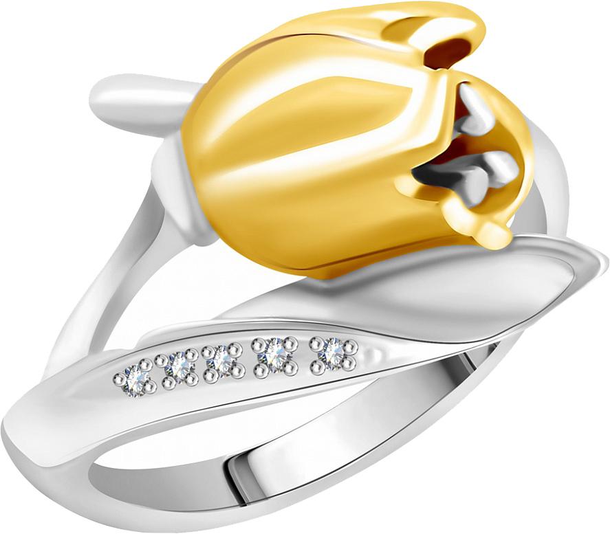 Кольца Альдзена K-14039 кольца альдзена k 22045
