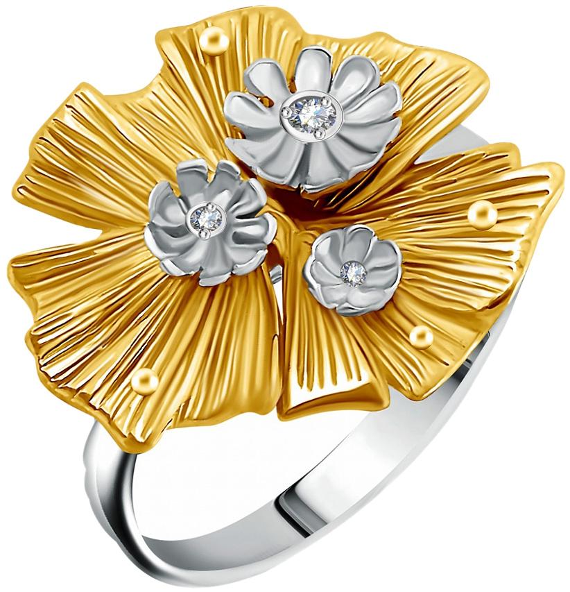 Кольца Альдзена K-15035