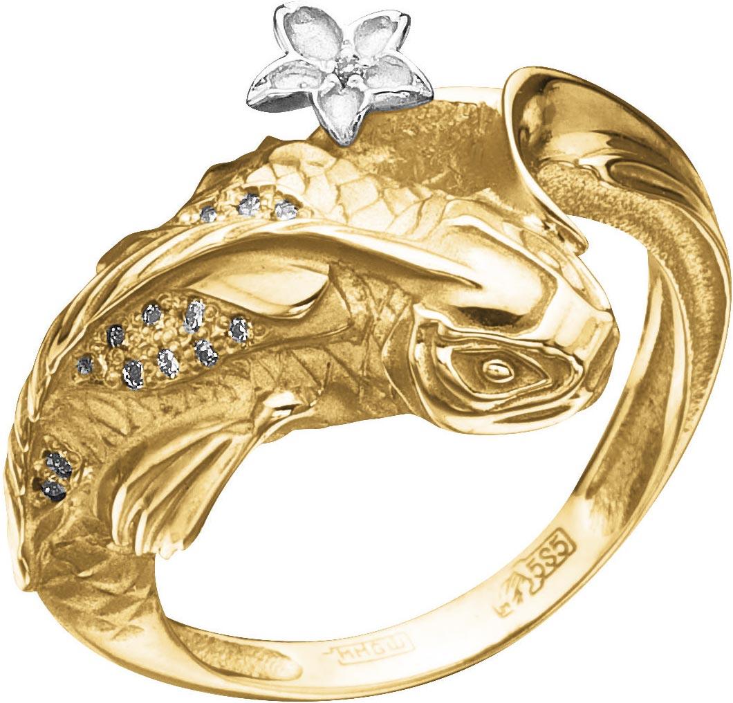 Кольца Альдзена K-24043 кольца альдзена k 24043