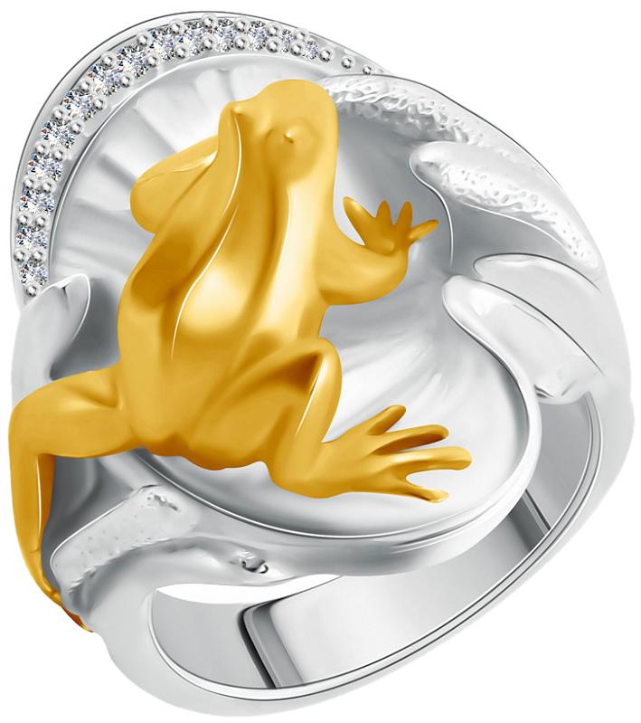 Кольца Альдзена K-25009