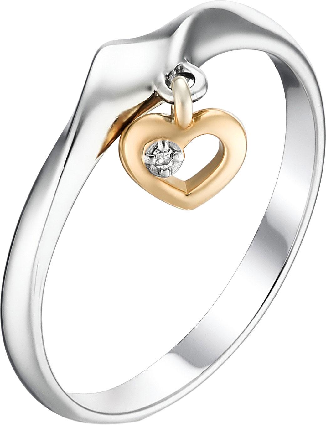 Кольца Алькор 01-1256/001B-00