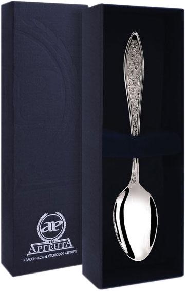 Столовое серебро АргентА 041LZH03001