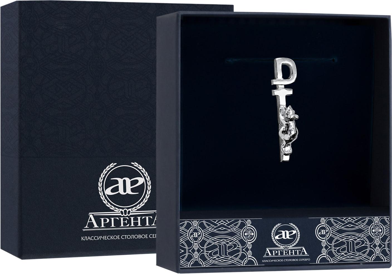 Столовое серебро АргентА 1202SV00801