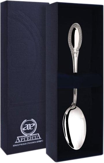 где купить Столовое серебро АргентА 171LZH03001 дешево