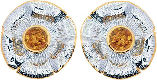 Серьги Балтийское золото 92161057-bz