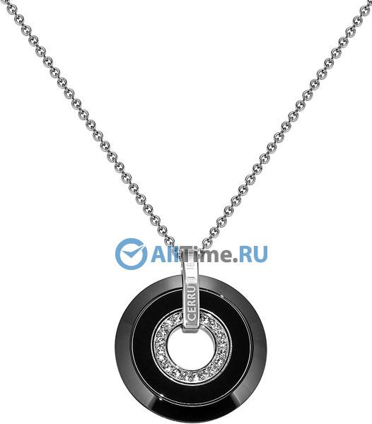 Кулоны, подвески, медальоны Cerruti 1881 R41258NZ от AllTime