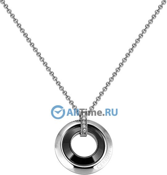 Кулоны, подвески, медальоны Cerruti 1881 R41259NZ от AllTime