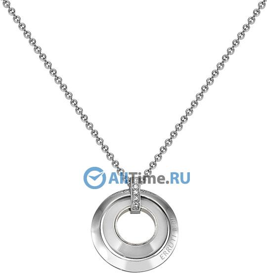Кулоны, подвески, медальоны Cerruti 1881 R41259WZ от AllTime