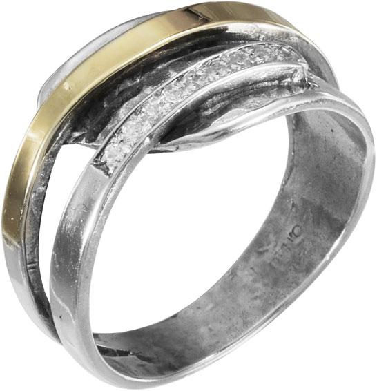 Кольца DEN'O MVR1582GCZ