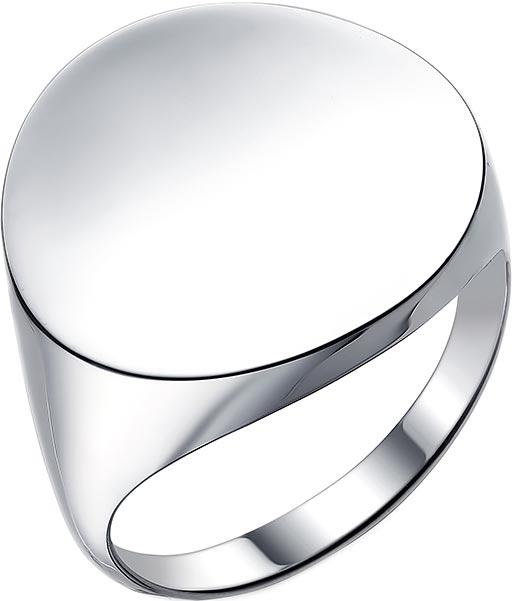 Кольца Dewi 901011444-dv