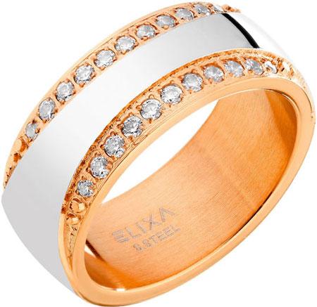 Кольца Elixa EL129-1911