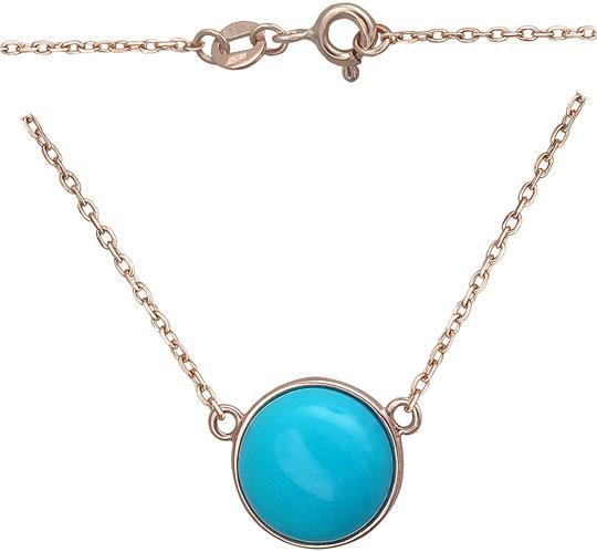 Купить со скидкой Кулоны, подвески, медальоны Эстет 01L411394-1