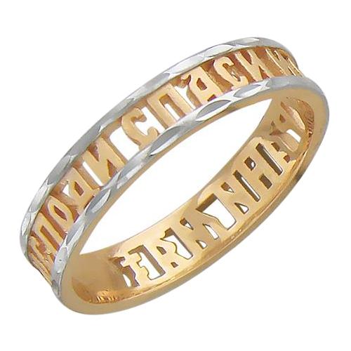 Кольца Эстет 01O710263