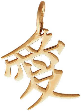 Купить со скидкой Кулоны, подвески, медальоны Эстет 01P010643