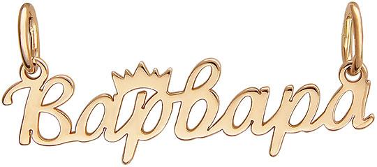 Кулоны, подвески, медальоны Эстет 01P012802 ювелирный завод эстет подвески и кулоны est 01п326277 тф