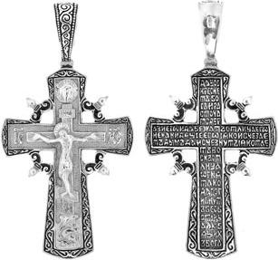 Крестики и иконки ФИТ 00061-f искатель 978 5 00061 084 8
