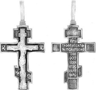 Крестики и иконки ФИТ 06401-f