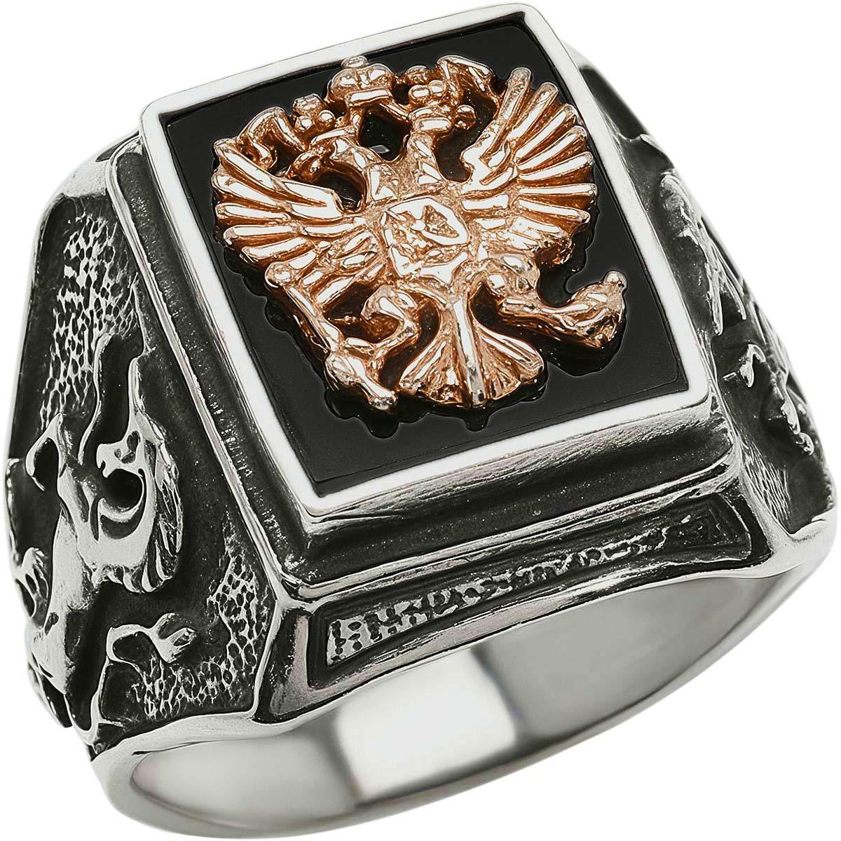 Кольца ФИТ 45813-f
