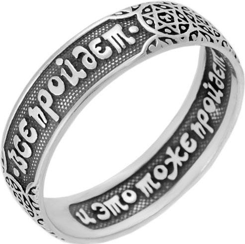 Кольца ФИТ 61481-f