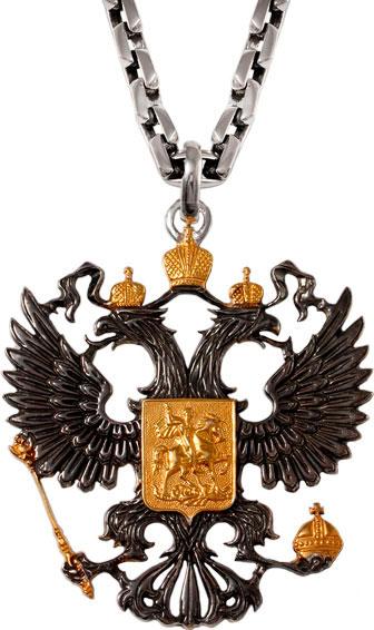 Кулоны, подвески, медальоны ФИТ 67471-f