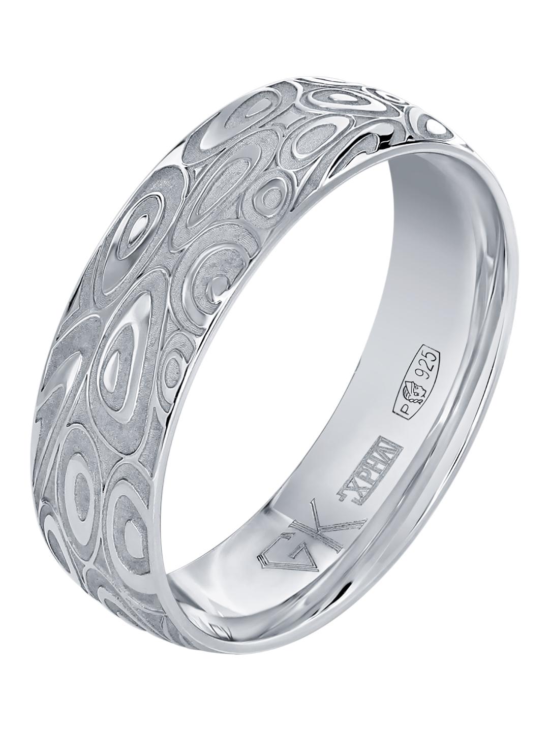 Кольца Graf Кольцов SL5-03/S женские кольца jv женское серебряное кольцо с куб циркониями f 642r 001 wg 17 5