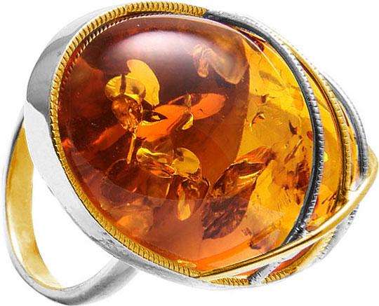 Кольца Янтарная Волна 720030-jav