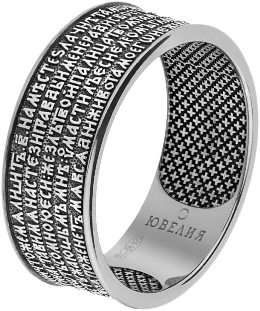 Кольца Ювелия 03.135A