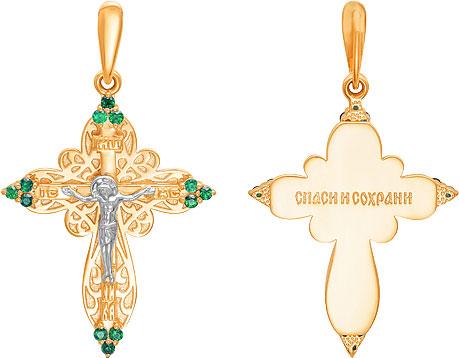 Крестики и иконки Ювелирные Традиции KR110-4005I