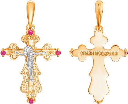 Крестики и иконки Ювелирные Традиции Kr110-4006R рубина д рубина 17 рассказов