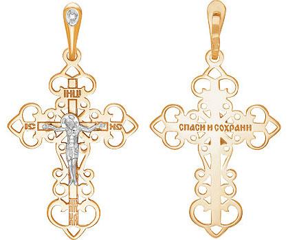 Крестики и иконки Ювелирные Традиции Kr112-3925
