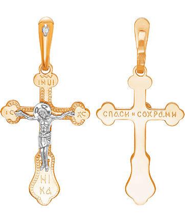 Крестики и иконки Ювелирные Традиции Kr112-3937