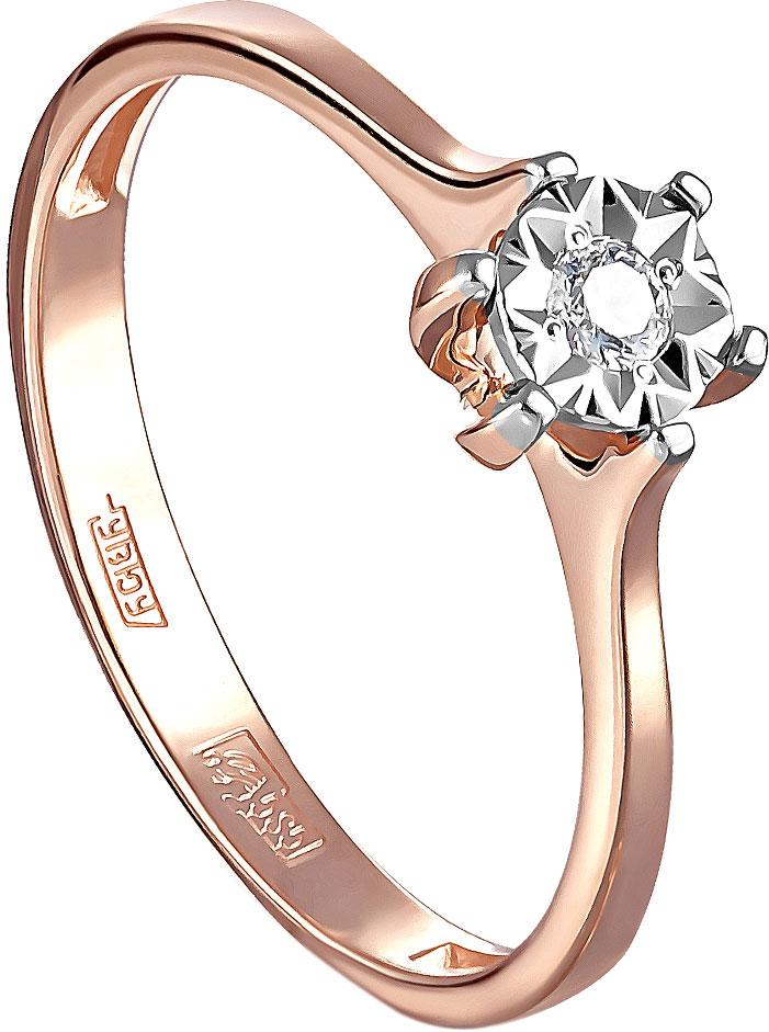 Кольца Kabarovsky 11-01123-1000