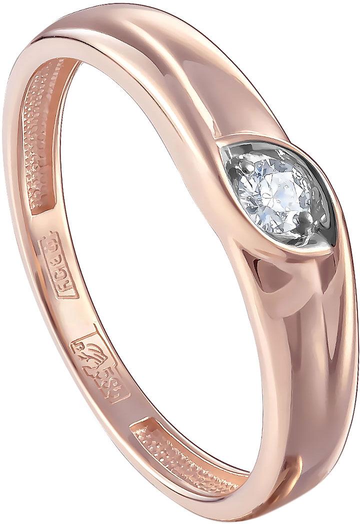 Кольца Kabarovsky 11-01251-1000