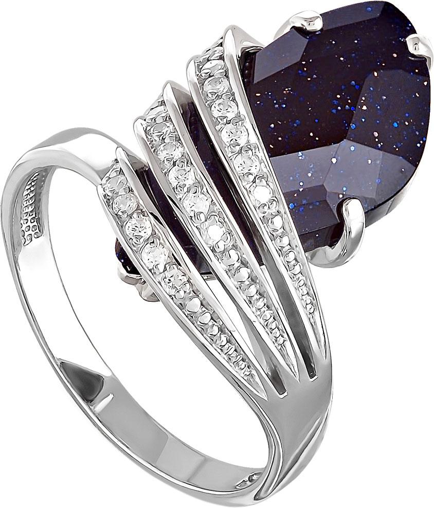 Кольца Kabarovsky 11-047-1300