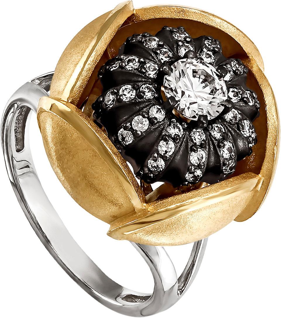 Кольца Kabarovsky 11-114-8101