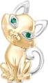 Кулоны, подвески, медальоны КЮЗ Дельта 030972-d кольца кюз дельта 114462 d