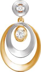 Кулоны, подвески, медальоны КЮЗ Дельта 031511-d кольца кюз дельта 311427 d