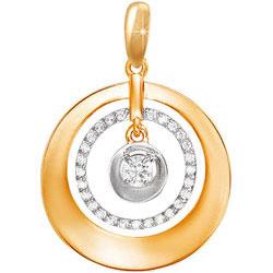 Кулоны, подвески, медальоны КЮЗ Дельта 031715-d кулоны подвески медальоны кюз дельта 031715 d