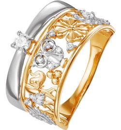 Кольца КЮЗ Дельта 114644-d кольца кюз дельта d110020