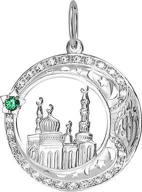 Кулоны, подвески, медальоны КЮЗ Дельта S031710 кольца кюз дельта 311439 d