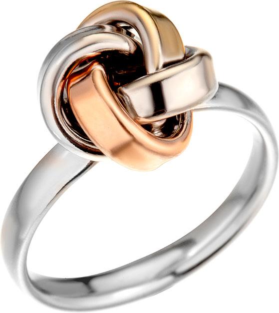 Кольца Madde ISG909Rwrg-q161