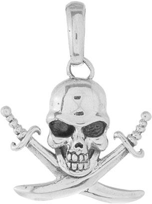 Кулоны, подвески, медальоны Марказит A0727-mr цена