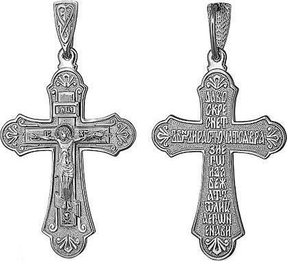 Крестики и иконки Национальное Достояние 10893-nd