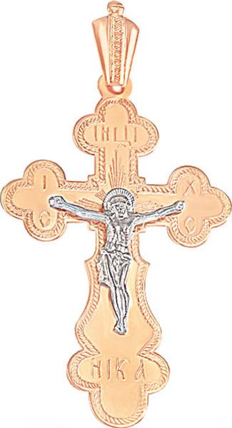 Крестики и иконки Национальное Достояние 54031019-nd крестики и иконки национальное достояние 11203 p nd